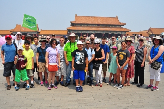 Group picture the of Forbidden City