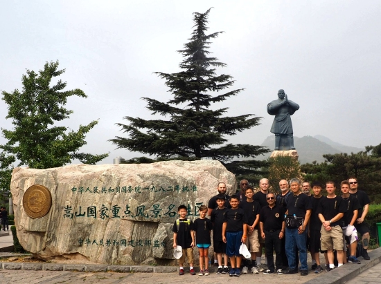 Group picture at Shaolin Temple